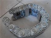 TLG125型钢制拖链