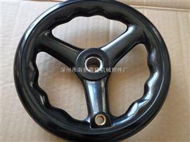 JB/T7273.5-94供应质胶木手轮 圆轮缘手轮 16*160 18*200 机床操作件手轮