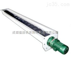 磁性螺旋排屑器产品图片