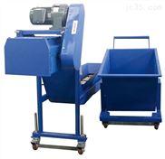 乾冠销售乐虎国际大发国际平台排屑机 磁性排屑机