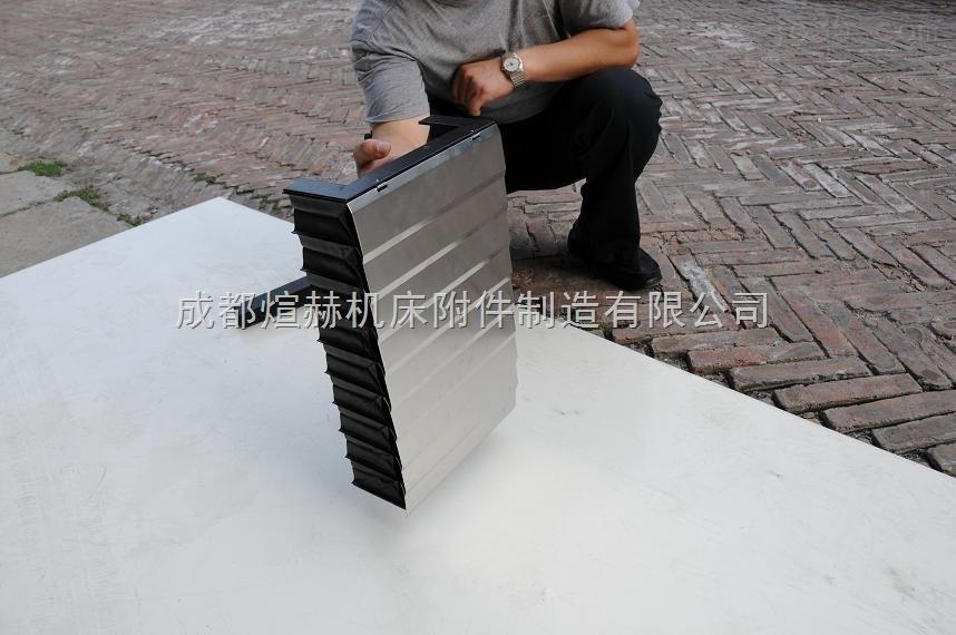 供应重庆盔甲式机床防护罩产品图片