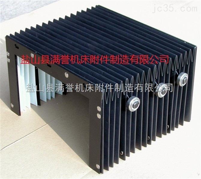 升降台防尘罩