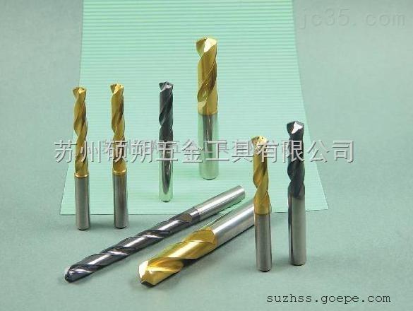 不锈钢加工钨钢钻头
