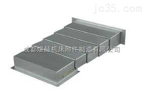机床导轨防护罩生产公司产品图片