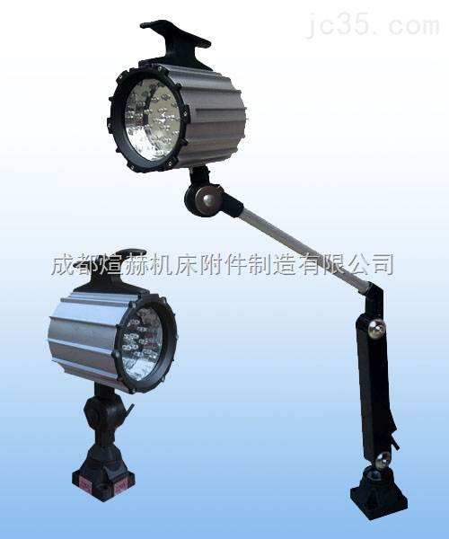 LED长臂防爆灯 曲臂防水防爆灯产品图片