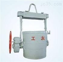 自产自销 悬吊式铝液中转包 铝水浇包 铁水包 钢水包