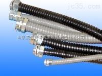 外絲DPJ鋅合金接頭,軟管防水接頭