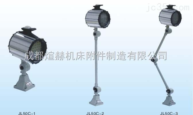 直供JL50F卤钨泡机床工作灯价格/厂家产品图片