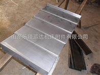 850型不锈钢防护罩厂
