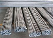 供应316不锈钢棒材,材质规格齐全