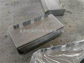 数控机械设备钢板防护罩