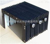 伸缩式风琴防护罩|风琴防护罩生产厂家