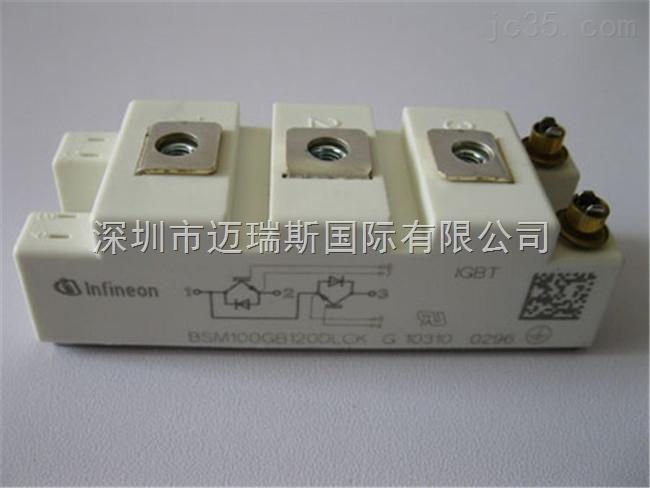 BSM100GB120DLC