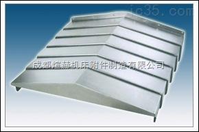 不锈钢板横梁导轨防护罩专业设计产品图片