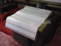 200*500铝型材防护罩