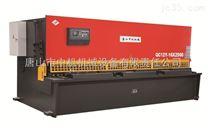 唐山中机机械 液压摆式(数显)剪板机