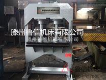 供应100吨液压机 100吨龙门液压机 质压力机