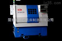 XFX8120数控旋风铣床