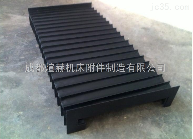 柔性风琴防尘罩价格产品图片