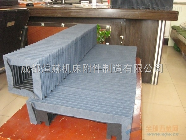 供应导轨式风琴防尘罩产品图片