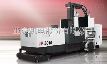 台湾亚崴龙门型加工中心SP-3016