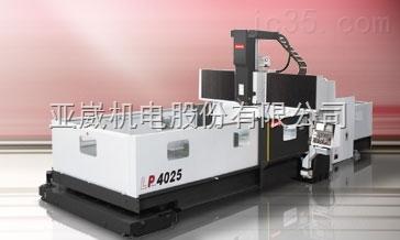 台湾亚崴龙门型加工中心LP-5025