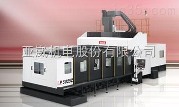 台湾亚崴龙门型加工中心LP-5033