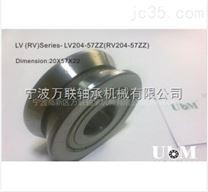 供应V形槽机械自动化导轨滚轮LV204-57ZZ V57轴承