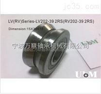 V形槽导轨滚轮LV202-39(RV202/15.39-15)轴承