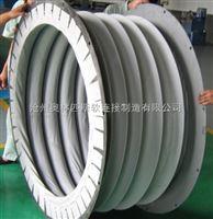 圆形耐高温伸缩软连接耐高温550度