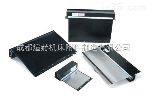 机床卷帘式防尘罩产品图片