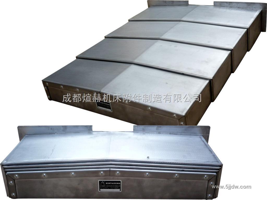 不锈钢板导轨防护罩产品图片