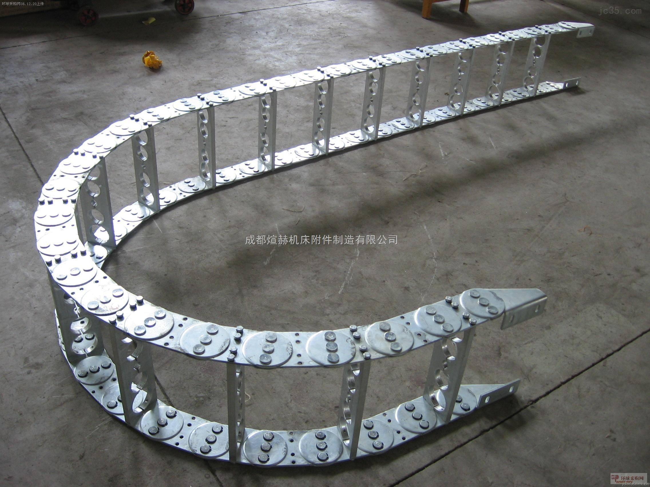 线缆导链生产 桥式不锈钢拖链产品图片