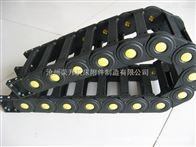 45系列工程塑料拖链,45系列工程塑料拖链技术参数,45系列工程塑料拖链