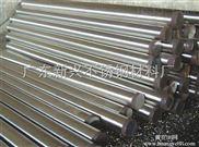 不锈钢研磨棒 316耐腐不锈钢棒