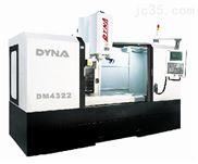 台荣LJ-850A立式加工中心光机 CNC铣床精密机床