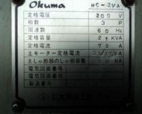 出售日本大隈630双工位卧式加工中心
