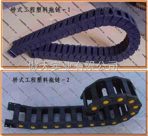 牡丹江塑料拖链