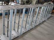 供应标准铝型材钢制拖链,钢制拖链,钢制拖链TL系列,加厚型钢制拖链