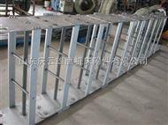 供应钢厂卸卷小车专用钢制拖链,钢厂运卷小车专用钢制拖链