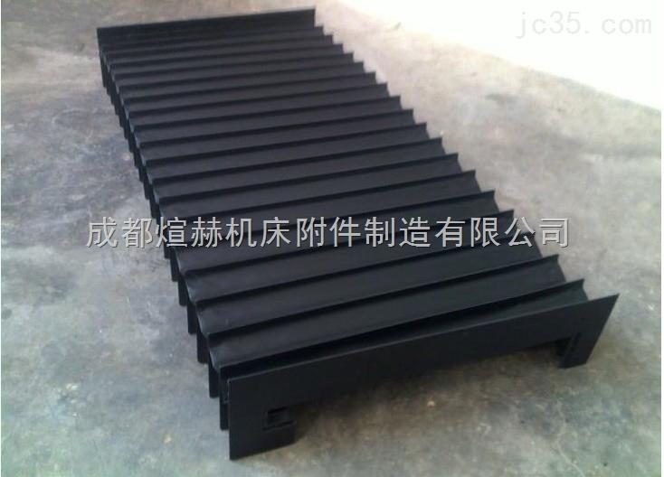 一字型风琴防护罩厂家产品图片