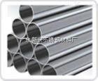 供应不锈钢焊管316 不锈钢装饰管 不锈钢光亮管316