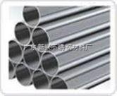 供应不锈钢焊管316