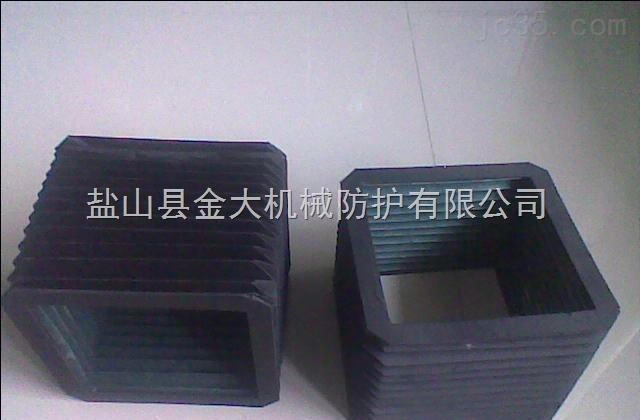 电火花机防护罩