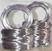供应无磁不锈钢线 宝钢不锈钢线 304不锈钢弹簧线