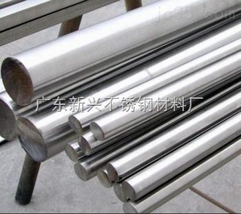 供应316宝钢不锈钢棒 不锈钢易车棒316 拉丝不锈钢棒