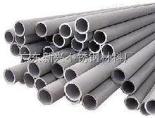 供销不锈钢无缝管316 宝钢不锈钢管 精密不锈钢管