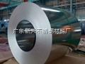 供应进口不锈钢带 304精密不锈钢带 无磁不锈钢带