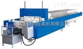 快开式液压高压聚丙烯隔膜压滤机