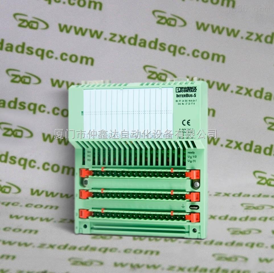 DSQC363